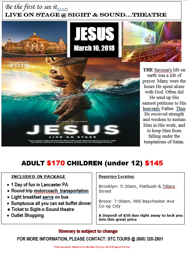 jesus stc tours flyer
